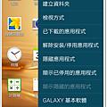 Screenshot_2014-08-05-17-35-19