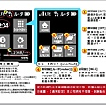 HorizonWiFi_NEC22-01-e1406525083598.jpg