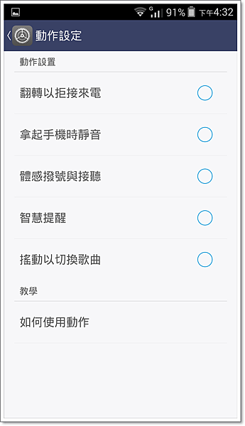 Screenshot_2014-09-07-16-32-04.png