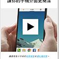 Screenshot_2014-10-04-14-44-28.png