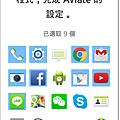 Screenshot_2014-10-04-14-45-10.png