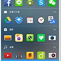 Screenshot_2014-10-04-14-46-57.png