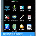 Screenshot_2014-10-04-14-47-20.png