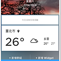 Screenshot_2014-10-04-14-47-30.png