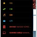 Screenshot_2014-10-04-14-47-40.png