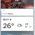 Screenshot_2014-10-04-14-50-17.png