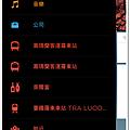 Screenshot_2014-10-04-17-10-37.png