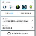 Screenshot_2014-10-06-17-05-58.png