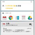 Screenshot_2014-10-06-17-08-01.png