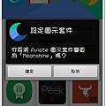 Screenshot_2014-10-06-17-14-10.png