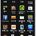 Screenshot_2014-10-06-20-48-34