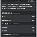 Screenshot_2014-11-07-16-07-11.png