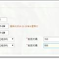 出國資訊.png