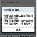 Screenshot_2014-11-22-11-52-37.png