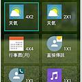 Screenshot_2014-11-22-11-53-26.png