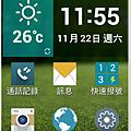 Screenshot_2014-11-22-11-55-42.png