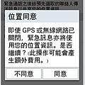 Screenshot_2014-11-22-11-59-56.png