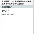 Screenshot_2014-11-22-12-00-02.png