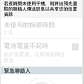 Screenshot_2014-11-22-12-00-49.png