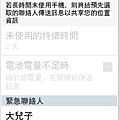 Screenshot_2014-11-22-12-01-06.png