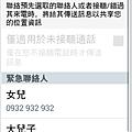Screenshot_2014-11-22-12-01-31.png