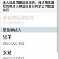Screenshot_2014-11-22-12-01-44.png
