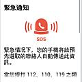 Screenshot_2014-11-22-12-04-36.png