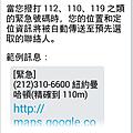 Screenshot_2014-11-22-12-04-43.png