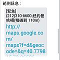 Screenshot_2014-11-22-12-04-52.png
