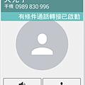 Screenshot_2014-11-22-12-05-22.png