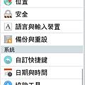 Screenshot_2014-11-22-12-09-13.png