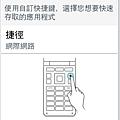 Screenshot_2014-11-22-12-08-37.png