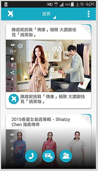 Screenshot_2014-12-02-09-05-50.png