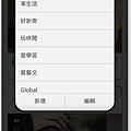Screenshot_2014-12-02-09-06-42.png