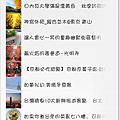 Screenshot_2014-12-02-09-10-18.png