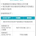 Screenshot_2014-12-02-09-15-16.png