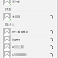 Screenshot_2014-12-02-09-16-49.png