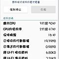 Screenshot_2014-12-02-09-36-05.png