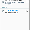 Screenshot_2014-11-29-13-39-03.png