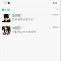 Screenshot_2015-01-07-06-51-14.png