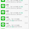 Screenshot_2015-01-07-08-36-22