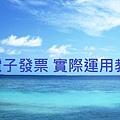 beach_1004