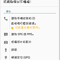 Screenshot_2015-01-27-06-57-01.png