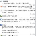 Screenshot_2015-01-27-07-09-15.png
