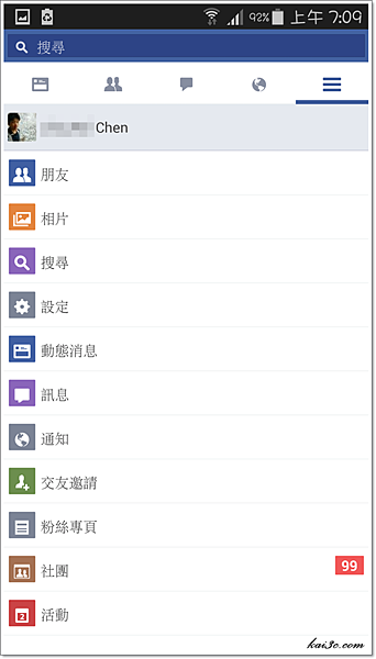 Screenshot_2015-01-27-07-09-23.png