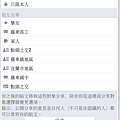 Screenshot_2015-01-27-07-10-30.png