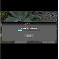 Screenshot_2015-01-27-07-11-15.png