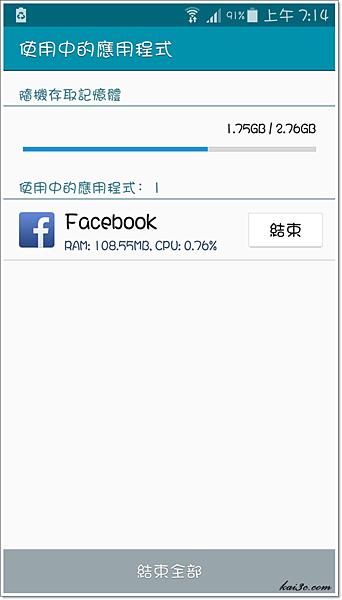 Screenshot_2015-01-27-07-14-51.png