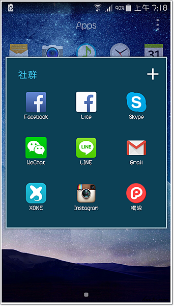 Screenshot_2015-01-27-07-18-51.png