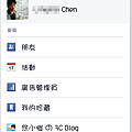 Screenshot_2015-01-28-09-55-49